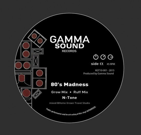 10inch Gamma Sound Records KGT10001