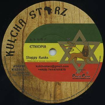 10inch Kulcha Starz KSZ001