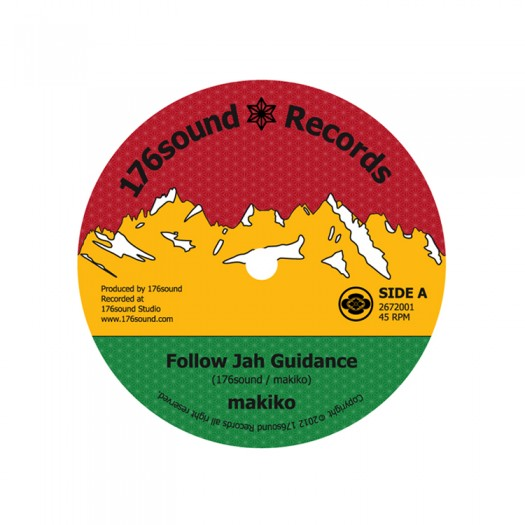 176sound Records - Follow Jah Guidance - Face A