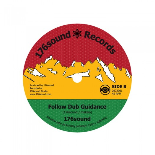 176sound Records - Follow Dub Guidance - Face B