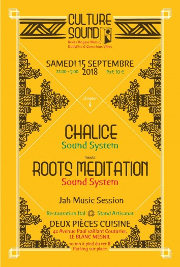 Culture Sound #4
