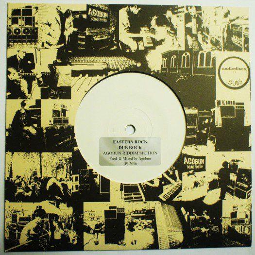Agobun Riddim Section - Eastern Rock / Dub Rock - White Label