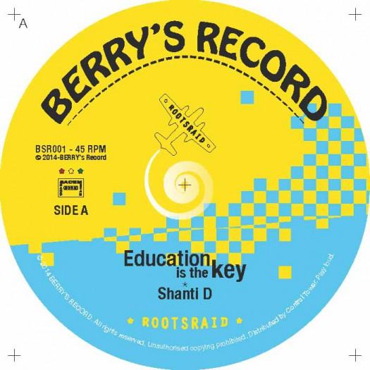 "7"" Berry's Records 001 - A"