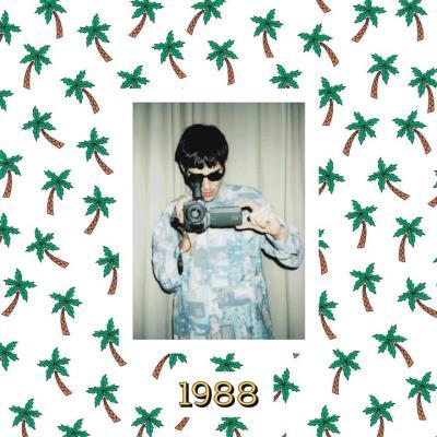 Biga*Ranx - 1988