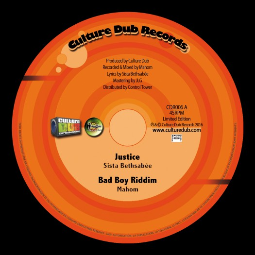 "10"" Culture Dub Records CDR006"