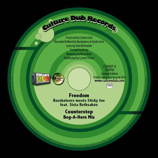"10"" Culture Dub Records CDR007"