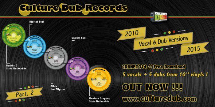 Archives des Culture Dub Records - Le site de la Culture DUB