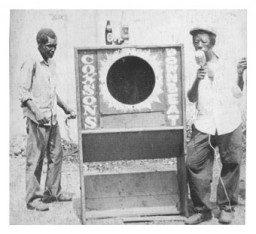 Coxsone Sound System