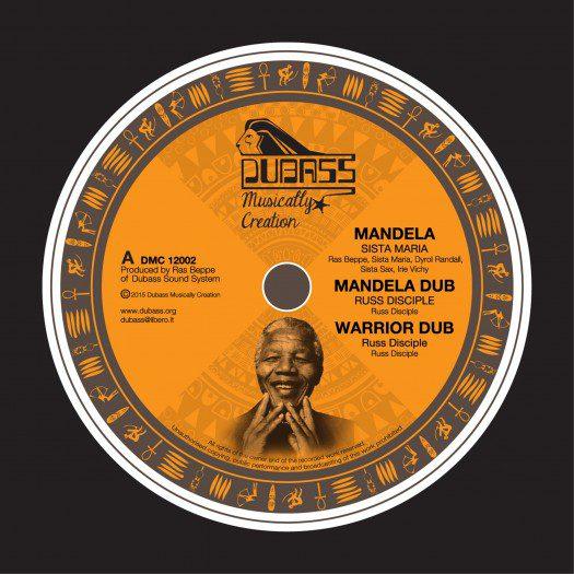 "12"" Dubass Musically Creation DMC12002"
