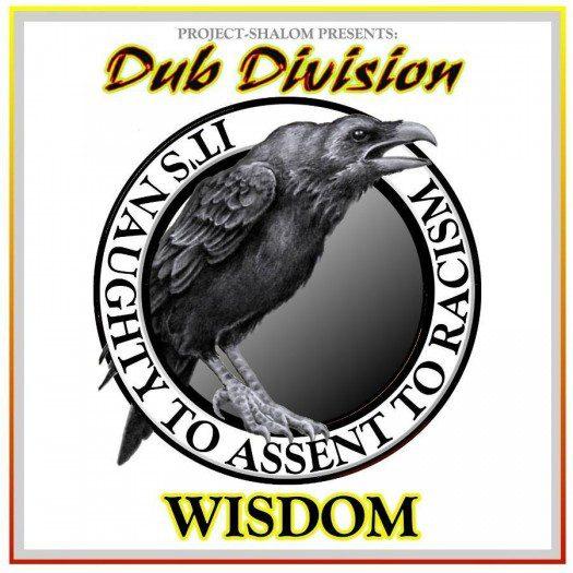 Dub Division - Wisdom