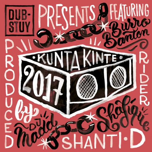 Dub-Stuy Presents Kunta Kinte Riddim 2017 - DS-RS002