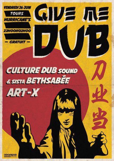 Give Me Dub !