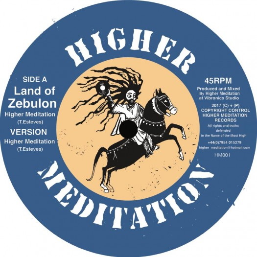 Higher Meditation - Land Of Zebulon