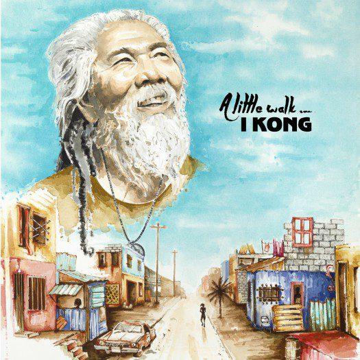 I Kong - A Little Walk