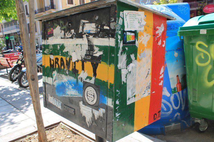 Athens (2014) - AlexDub & Margaux Dub