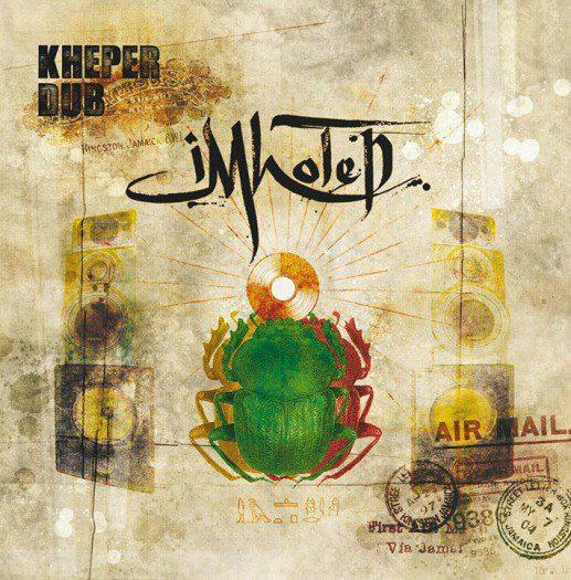 Imhotep - Kheper Dub