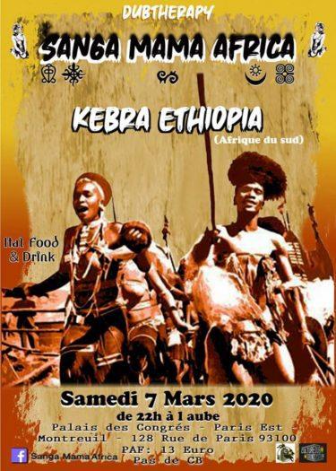 Sanga Mama Africa & Kebra Ethiopia