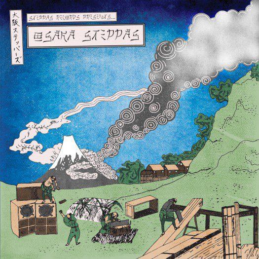 Osaka Steppas Vol. 1