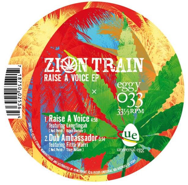 """Zion Train - 10"""" Eggy033"""