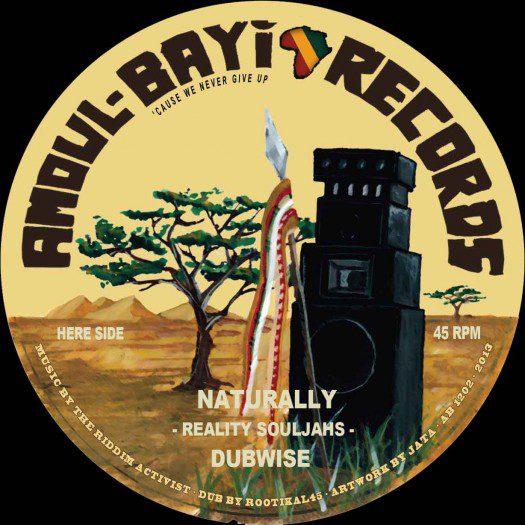 """12"""" Amoul Bayi Records AM1202"""