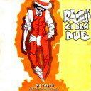 Reggae Gi Dem Dub