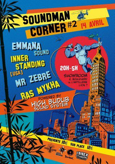 Soundman Corner #2