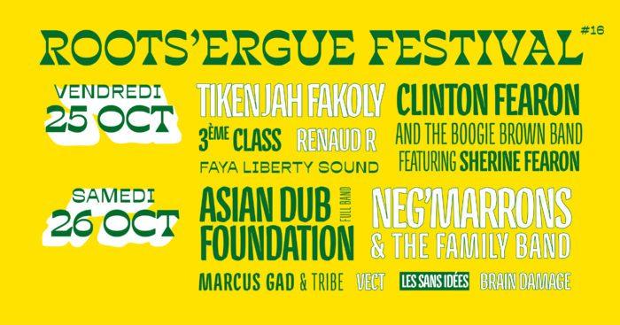 Roots'Ergue Festival #16