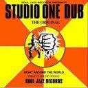 Studio One Dub Vol.1