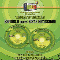"""10"""" Culture Dub Records CDR001"""