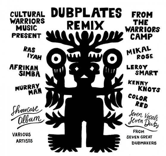 cultural-warriors-dubplates-remix-from-the-warrior-camp