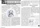 Culture Dub n°04 pages 6-7 Rastafari Story