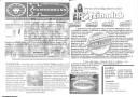Culture Dub n°05 pages 26-27 The Rootsman & Charlie Shlingo - Uzinadub