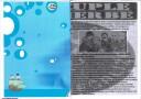 Culture Dub n°08 pages 18-19 Jaherosol Zoo - Le Peuple de l'Herbe
