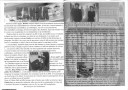 Culture Dub n°08 pages 22-23 Kanka - Sism-X Dub