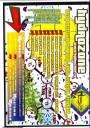 Culture Dub n°08 page 32  Hydrozone Flyer