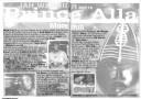 Culture Dub n°11 pages 6-7 Jah Warrior meets Prince Alla