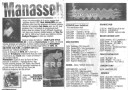 Culture Dub n°11 pages 12-13 Manasseh