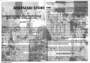 Culture Dub n°13 pages 4-5 Rastafari Story