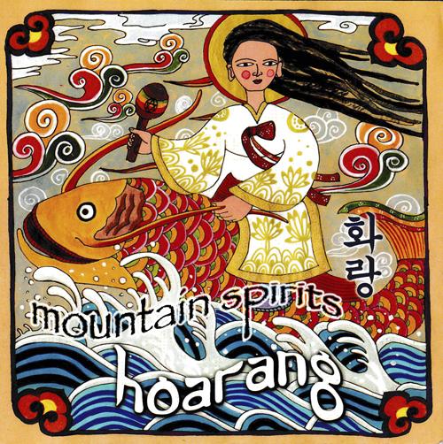 Hoarang - Mountain Spirits