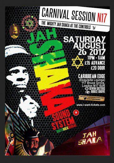 Jah Shaka Sound System