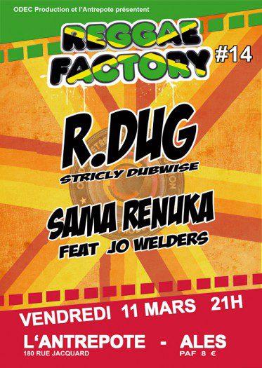 Reggae Factory #14